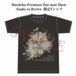 MardelasキネマTshirt_SAMPLE