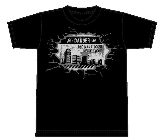 魔界都市めぐりTシャツ2