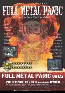 Full Metal Panic 2019 ver.4_01