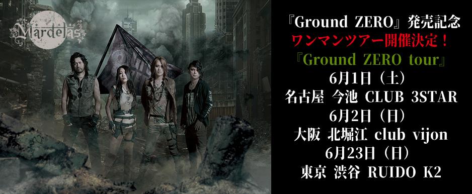 HP_キービジュアルサイズ_ground-zero-tour