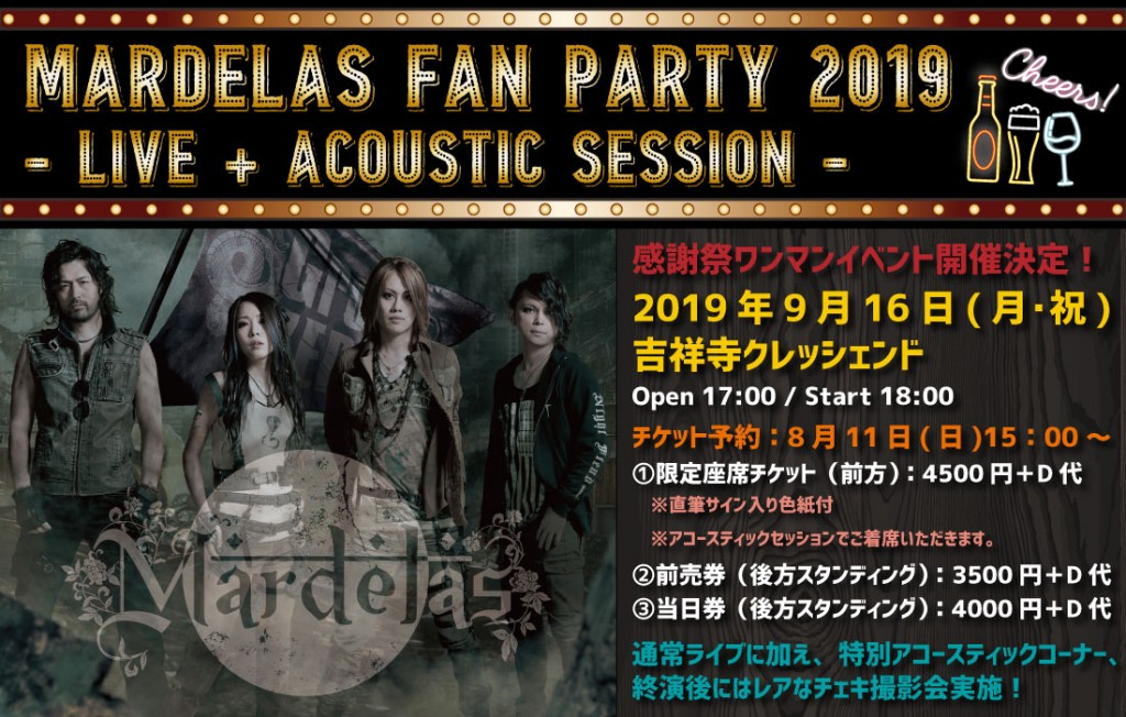 Mardelas-fan-Party
