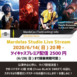 MardeCas-info-200614-jp