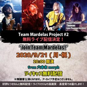 MardeCas-info-200921_JP